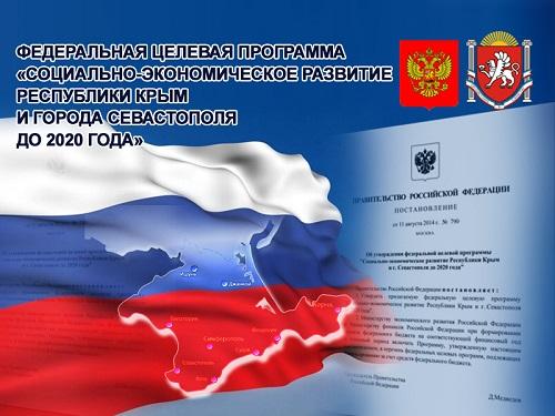 За три квартала 2016 года из 1,169 млрд рублей бюджетных средств  Севастополь смог освоить только  45,9 млн