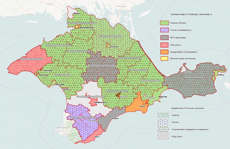 На разработку документов терпланирования в Крыму выделят 995 млн рублей