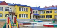 Детский сад в симферопольском мкр. Фонтаны