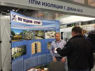 Строительная выставка в Крыму 2020