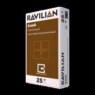 """Многофункциональный плиточный клей """"Ravilian"""" предназначена для применения в качестве раствора для плиточных работ во внутренних помещениях."""
