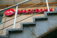 Крымским вкладчикам «МАСТ-Банка» выплатят страховое возмещени