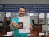 Регистрация прав собственности в Крыму