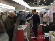 Строительная выставка в Крыму, 16-18 октября 2019 г.