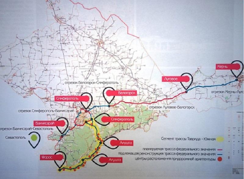 """Для строительства федеральной трассы """"Таврида"""" понадобится на 15 миллиардов рублей крымского щебня"""