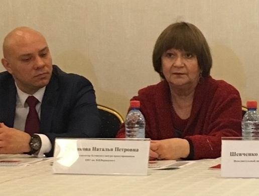 Круглый стол «Проблемы снабжения Крыма строительными материалами и пути решения»